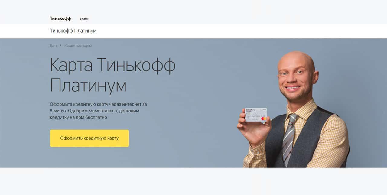 можно ли пенсионеру взять кредит в сбербанке россии