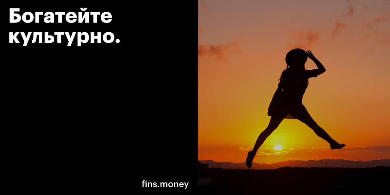 Сервис Fins.money — рекомендация инвестиций, управление активами