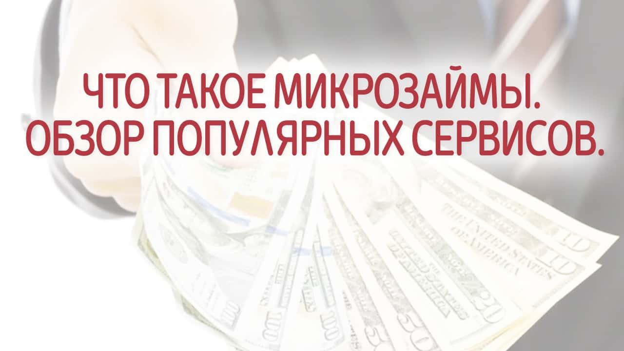 взять кредитную карту без отказа без проверок бюджетных учреждений