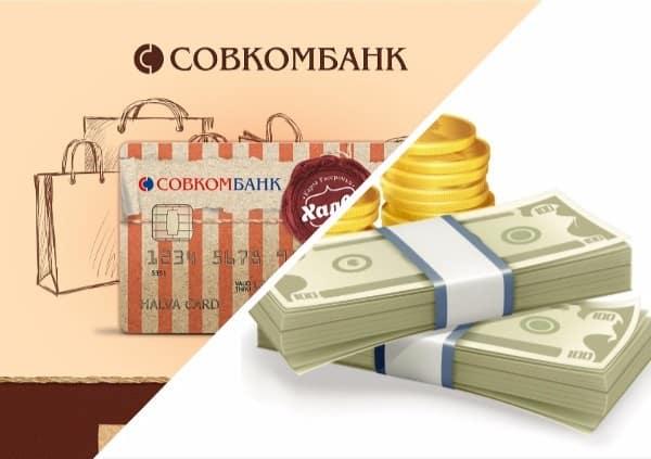 Кто дает деньги в долг под проценты без банка в чите