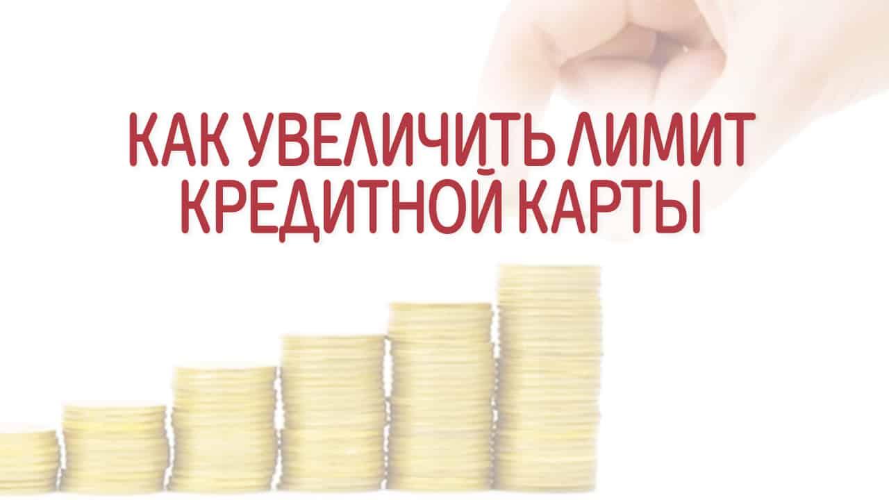 Где срочно занять денег в долг под расписку у частного лица без обмана