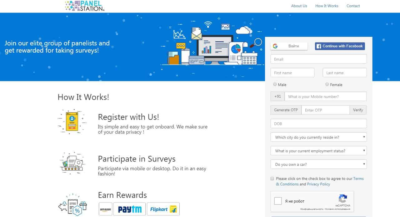 Топ 10 лучших сайтов для платных интернет опросов за деньги - The Panel Station - фото