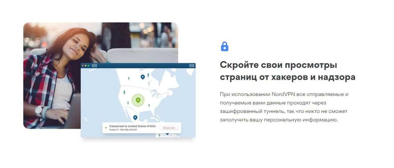Как пользоваться сервисом NordVPN. Обзор, плюсы и минусы, мобильное приложение