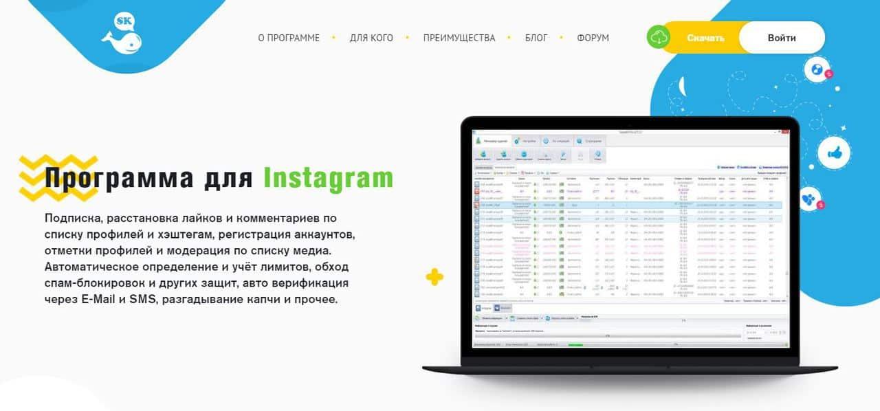 Обзор сервисов отложенного постинга в социальных сетях - SocialKit - фото