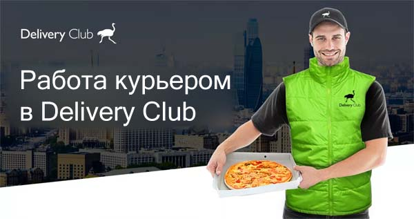 пао сбербанк россии бик 046577674