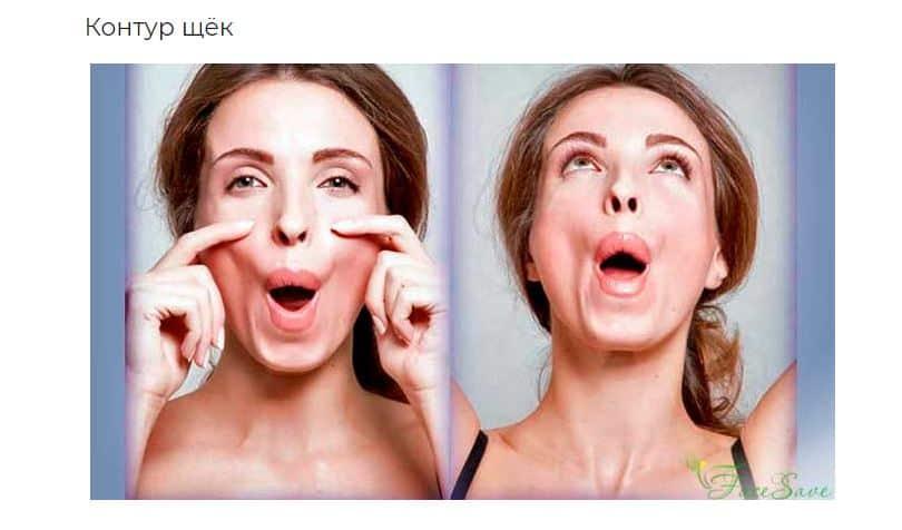 Обзор курса гимнастики Super лицо от Анастасии Бурдюг. Упражнения, отзывы