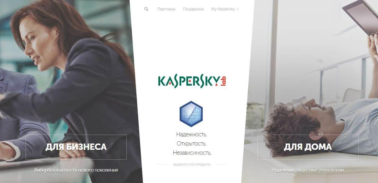 Рейтинг лучших бесплатных антивирусов для вашего компьютера - Kaspersky Free Antivirus - фото