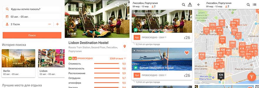 Топ-20 полезных приложений для путешествий - Hostelworld - фото