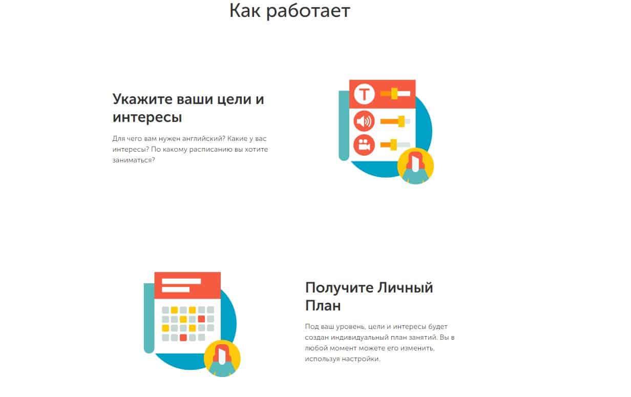 Обзор сервиса для изучения английского языка PuzzleEnglish. Плюсы и минусы.