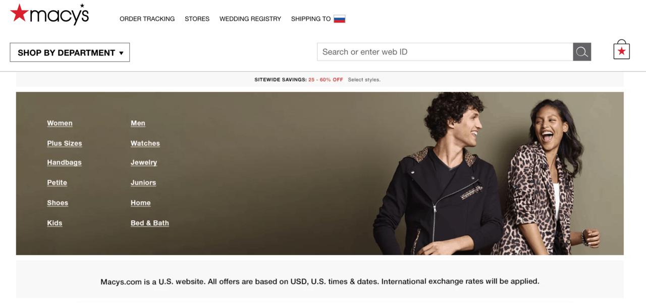 Рейтинг лучших зарубежных интернет-магазинов одежды с доставкой в Россию - Macy's - фото