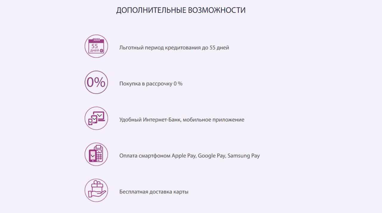 Покупка в рассрочку кредит европа банк