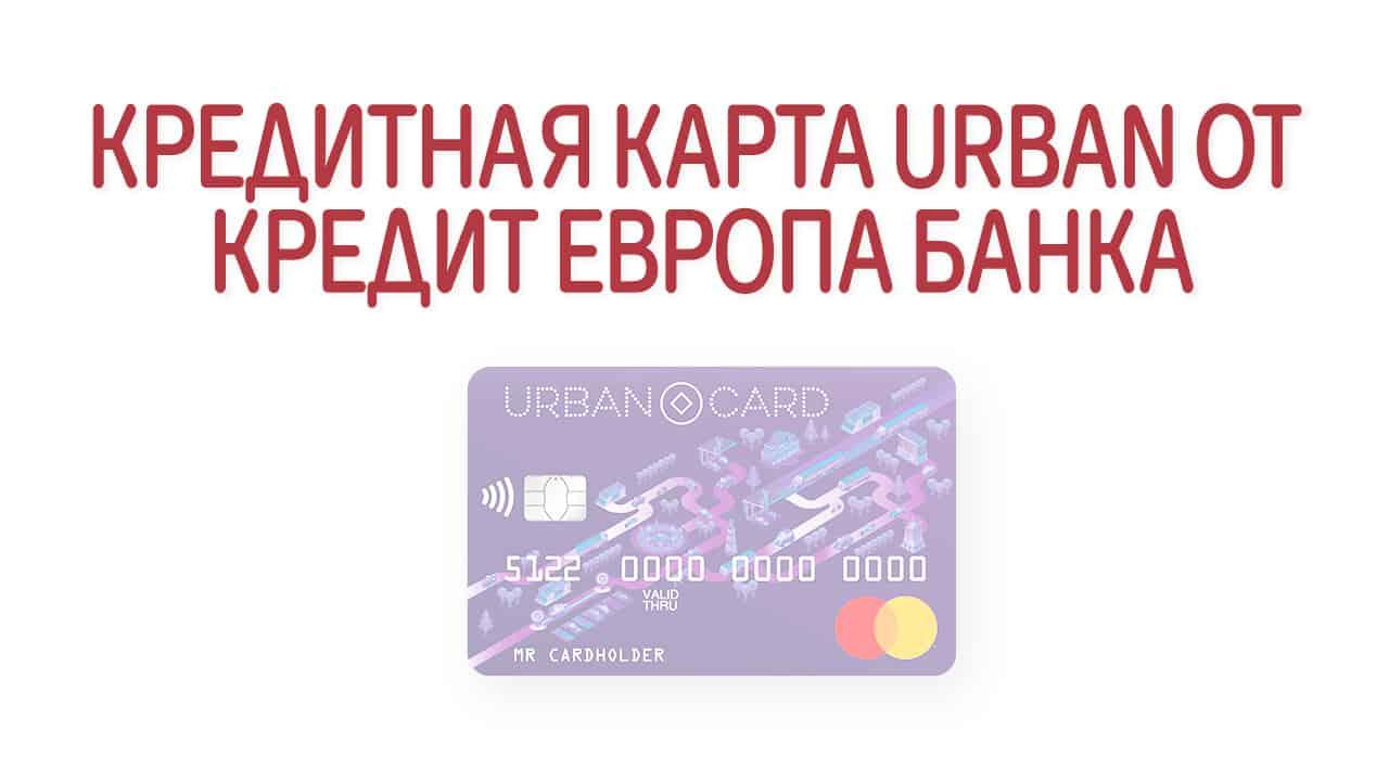 Оставить заявку на ипотеку во все банки сразу без первоначального взноса
