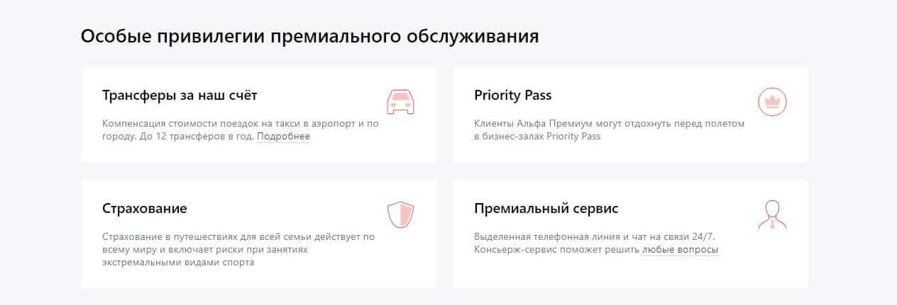 Всё о Priority Pass. Как получить, (в т.ч. и бесплатно), пользоваться, лучшие карты с Приорити Пасс.