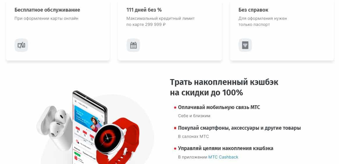 не платить кредит в москве