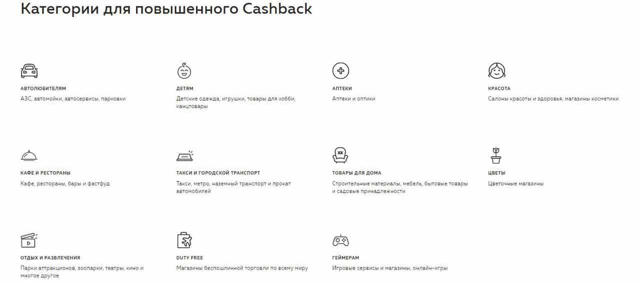 Топ-7 лучших банковских карт с кэшбэком на такси 2020 - Можно всё от Росбанка - фото