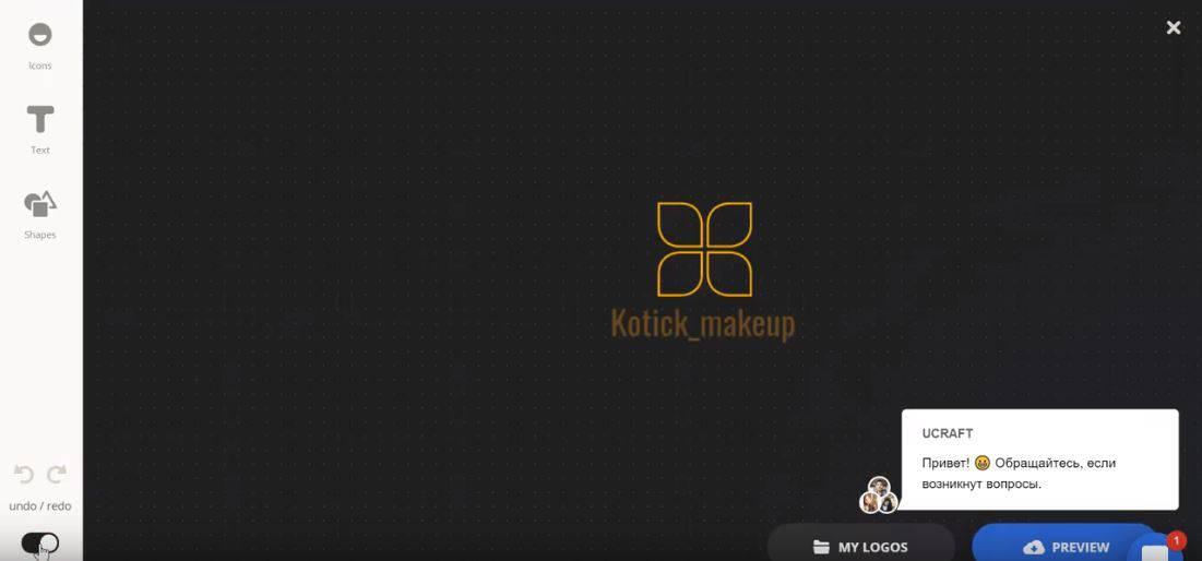 Как самостоятельно сделать логотип онлайн? Создаем логотип в Logaster, Turbologo, Logotypemaker.