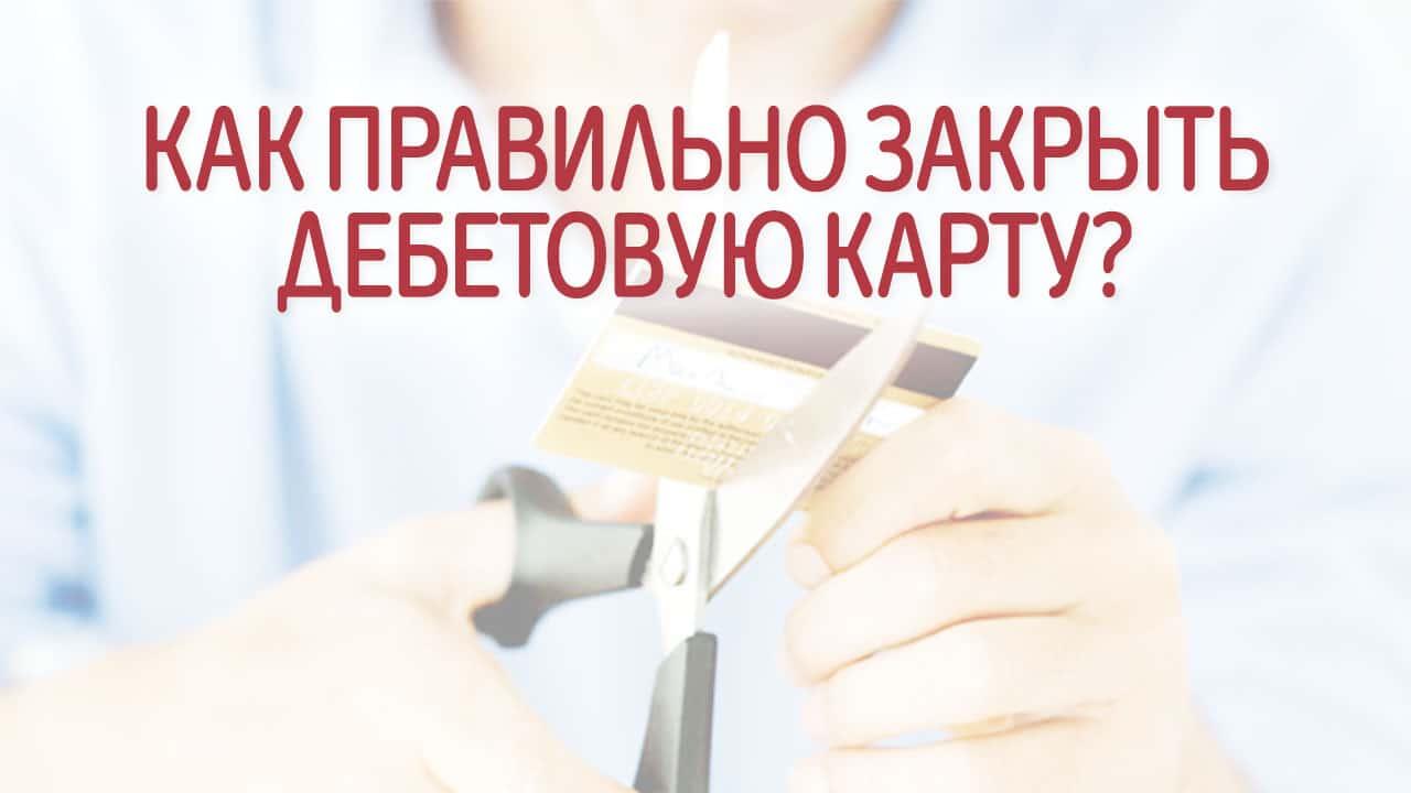 как быстро получить кредитную карту сбербанка