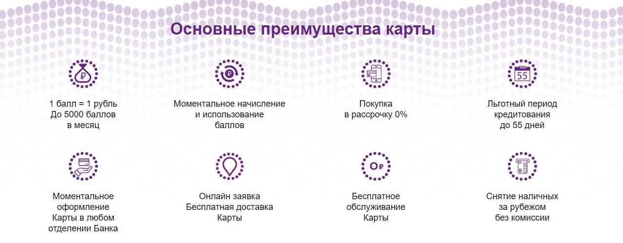 Рейтинг лучших кредитных карт 2020, какую выбрать - URBAN CARD от Кредит Европа Банк - фото