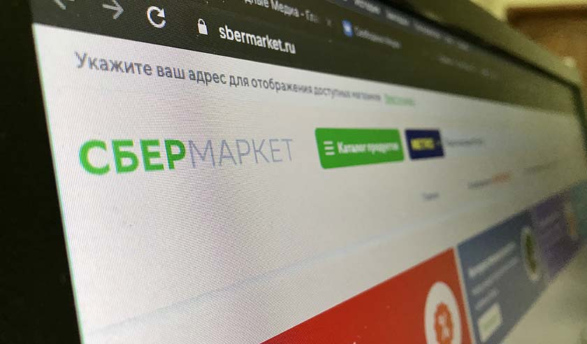 Как заказать продукты на дом через приложение СберМаркет?