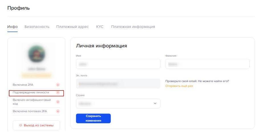 Обзор биржи цифровых активов Binaryx.com
