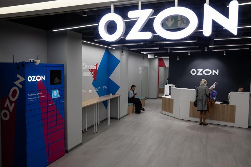 Как устроиться работать самозанятым курьером в Ozon