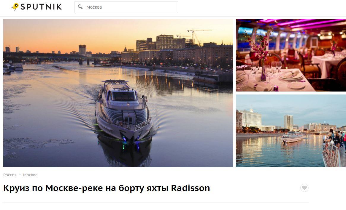 ТОП-3 экскурсии и прогулки по Москве реке на теплоходах