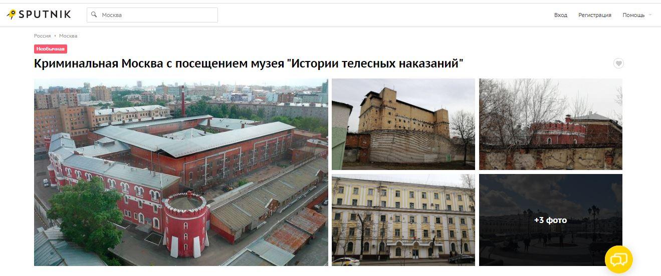 ТОП-5 необычных автобусных экскурсий по Москве