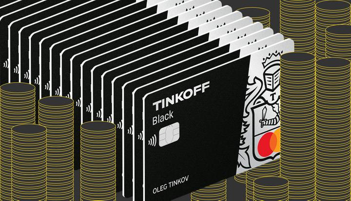 В чем подвох дебетовой карты Тинькофф Блэк?