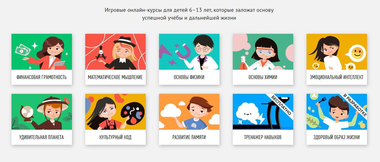 Промокод на скидку 30% на онлайн-курсы Умназия в октябре 2021